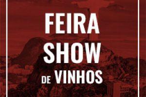 01-prova-brasil-rio-wine-e-food-festival-feira-show-vinhos