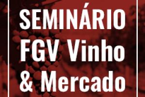 rio-wine-and-food-festival-seminario-fgv-vinho-e-mercado